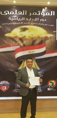 Scientific Conference - Cairo